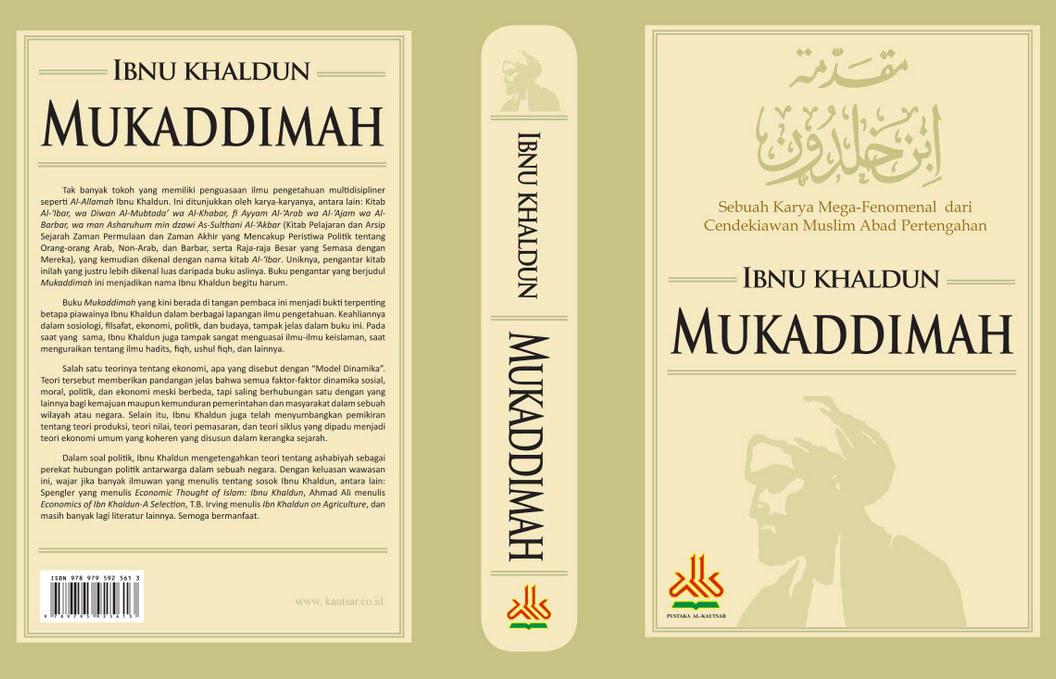 Khurafat, Jarh wa Ta'dil, dan Era Informasi Saat ini