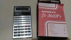 Calculator Casio fx-3600pv versi KW, Manual book-nya juga kurang nyaman untuk dibaca, kadang tulisan kabur atau terlalu tebal. Foto: dok. pribadi