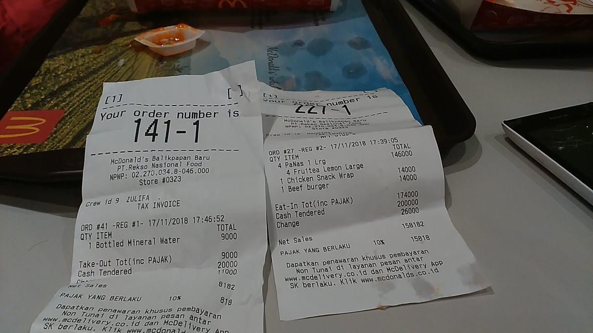 Paket nasi ayam dan tambahan Burger di Gerai Mc Donalds Jalan MT Haryono Balikpapan. Foto: dok. pribadi